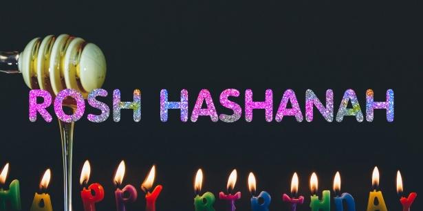 The Significance Of Rosh Hashanah and Yom Kippur